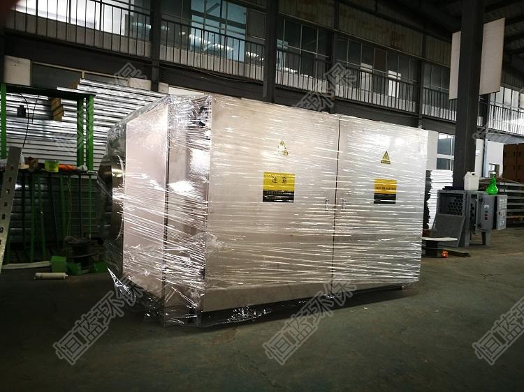 图为塑料造粒废气处理所用的光氧化废气净化设备