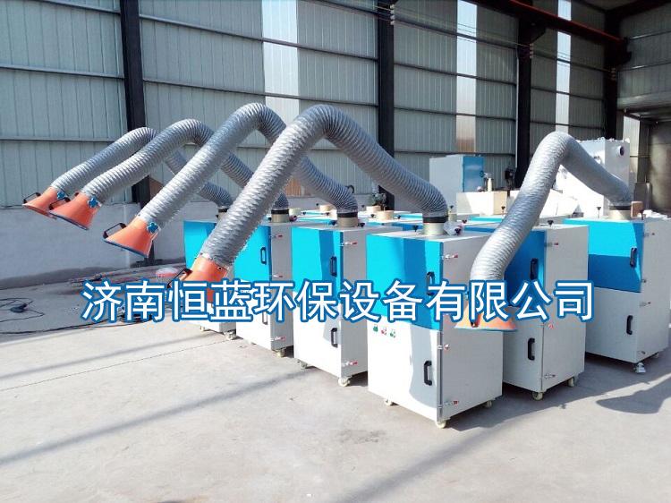 2.2kw单臂移动式焊烟净化器