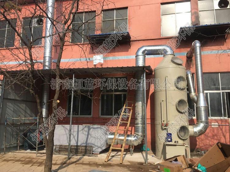 德州橡胶行业废气治理工程