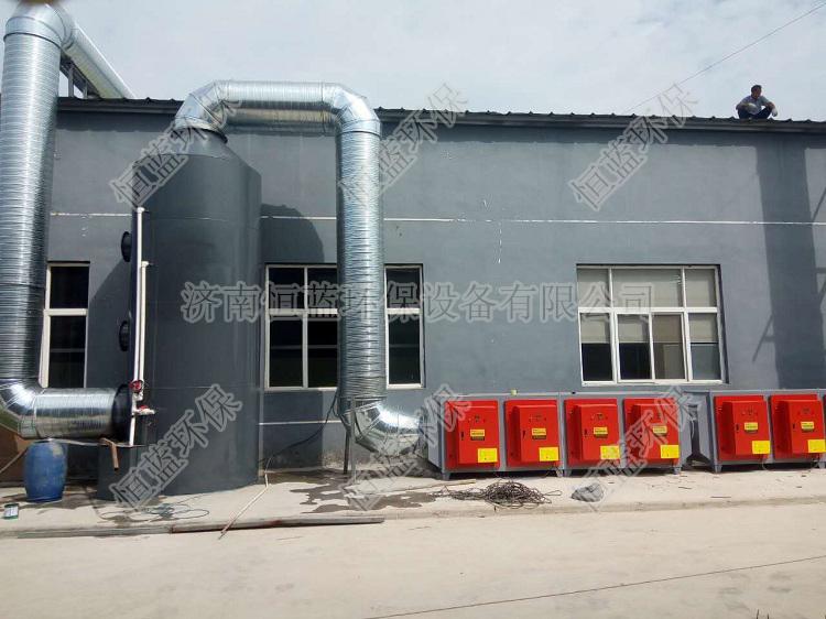 德州陵城区窗帘厂废气处理工程