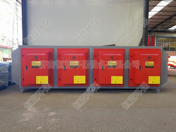 2万风量光氧催化废气处理设备
