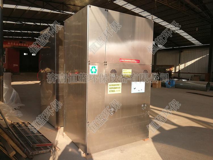 汽修厂喷漆房废气处理一体机