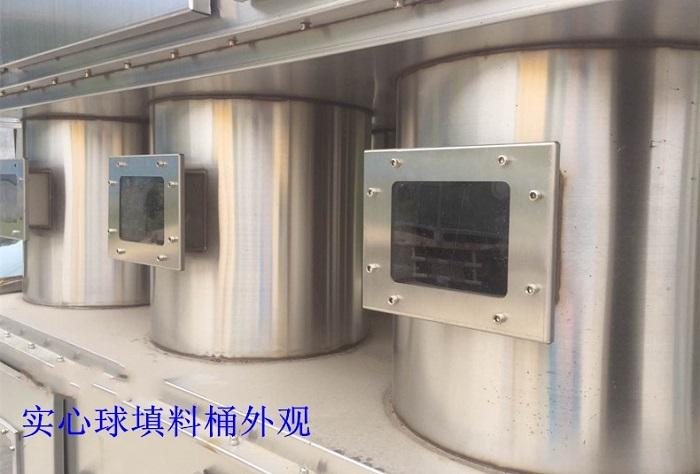 实心球旋流桶设计为500-1000mm。