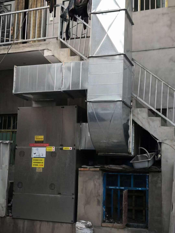 喷漆量小的喷漆房用的废气处理设备实拍