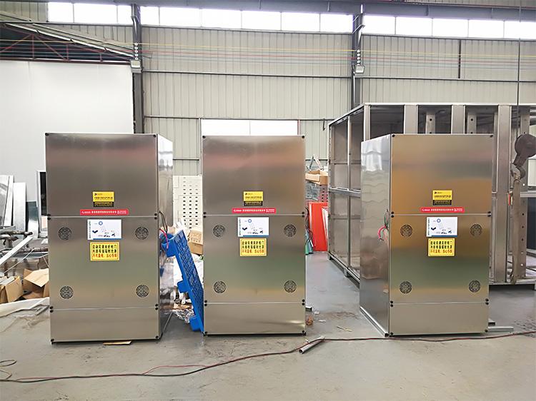 立式光氧化废气净化设备
