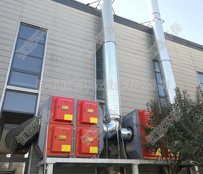 注塑机废气如何处理才可以拿到排污许可证?